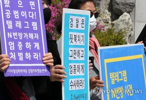 调查:韩国人认为加强处罚是预防性暴力的上策