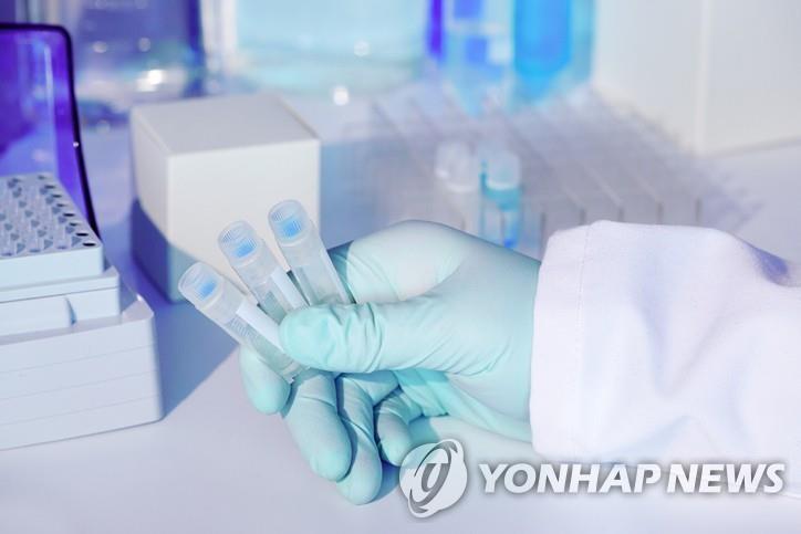 2020年5月22日韩联社要闻简报-1