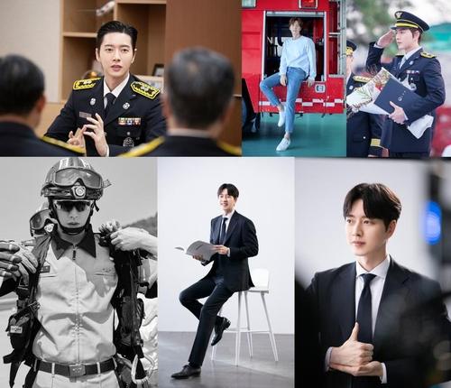 朴海镇荣获KBS台119志愿奖