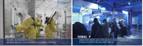韩国将向国际原子能机构捐款并分享防疫经验