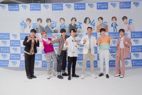 资料图片:《SJ returns4》定档发布会 SM C&C STUDIO供图(图片严禁转载复制)