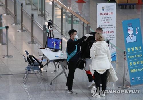 韩国4月接待外国游客同比骤减98%