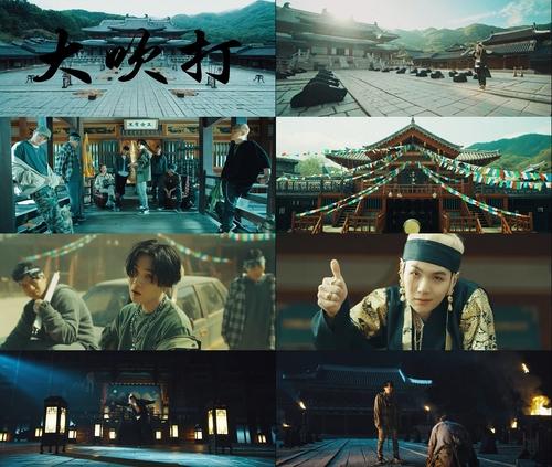《大吹打》MV截图 Big Hit娱乐供图(图片严禁转载复制)