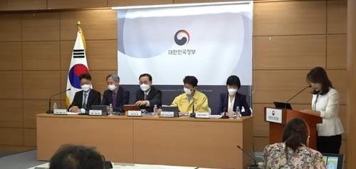 韩国拟出口新冠防疫软件包