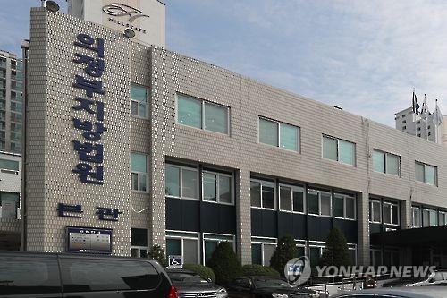 资料图片:议政府地方法院 韩联社