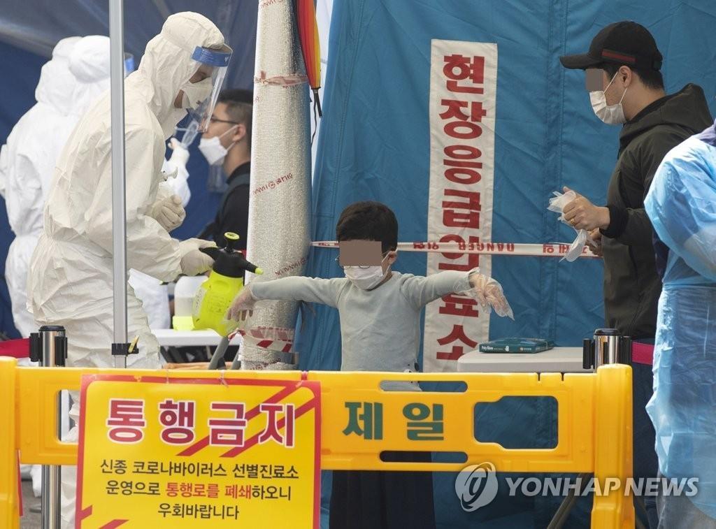 详讯:韩国出现2例儿童炎症综合征疑似病例