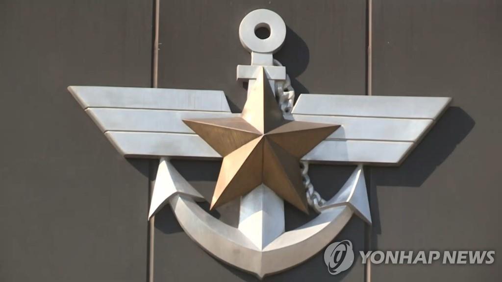 韩国国防部对联合国军司令部调查结果表遗憾