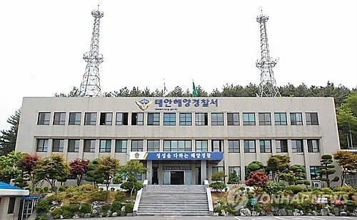 资料图片:泰安海洋警察署外景 韩联社