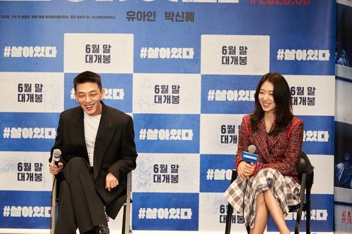刘亚仁朴信惠:希望《活着》拯救电影市场