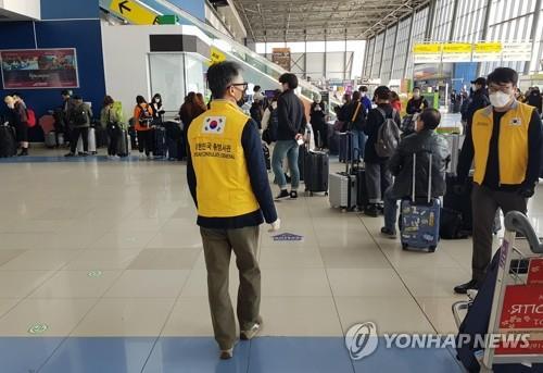 第二批旅俄韩侨今将乘临时航班回国