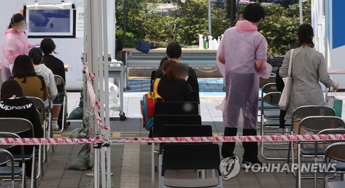 详讯:韩国新增79例新冠确诊病例 累计11344例