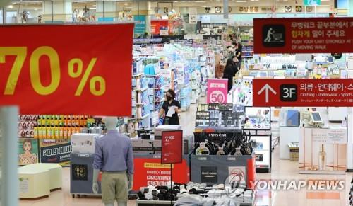 韩政府将携手众商家启动促销活动共克疫情影响