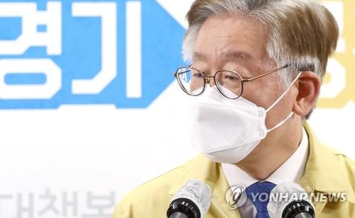 2020年5月28日韩联社要闻简报-2