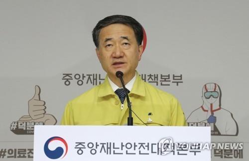 详讯:韩国延长首都圈公共设施暂停运营时间到6月14日