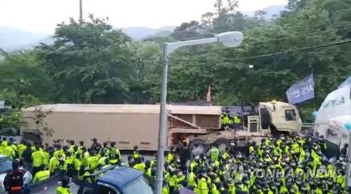 详讯:韩美将设备建材运入萨德基地 被疑含拦截导弹