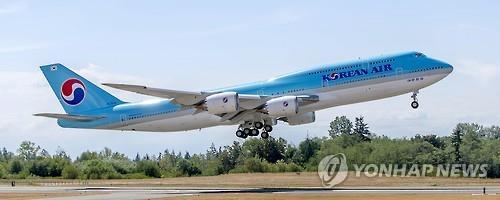 韩国总统将换新专机 明年11月首飞