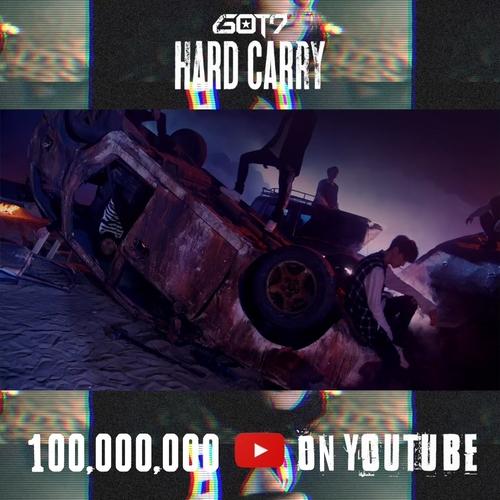 男团GOT7热曲《HARD CARRY》优兔播放量破亿