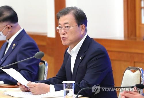 """韩拟投入4400亿元落实""""韩版新政""""创岗55万"""