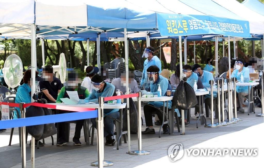 韩八成社区感染新增新冠病例与宗教聚会有关