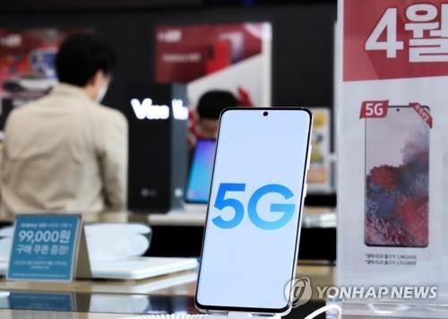 韩国5G服务开通1年多用户突破600万