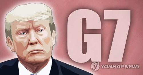 青瓦台:美国邀韩参加G7峰会体现韩国战略地位提升