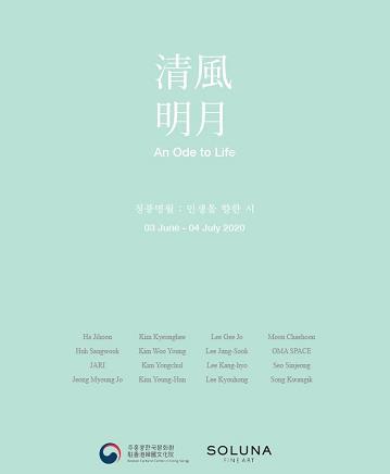 韩国艺术作品展明在驻港文化院开幕