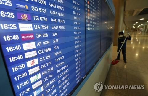 韩国办理新冠健康证出境人数渐增