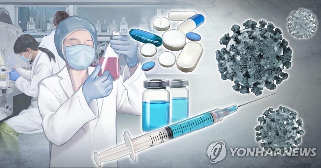韩国明公布新冠治疗药和疫苗研发路线图