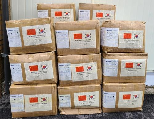 湖北广西捐赠防疫物资助力韩国忠清北道战疫