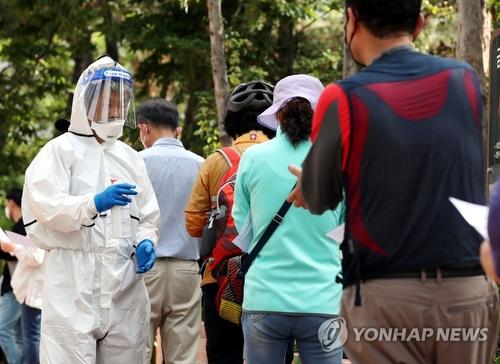 简讯:韩国新增39例新冠确诊病例 累计11629例