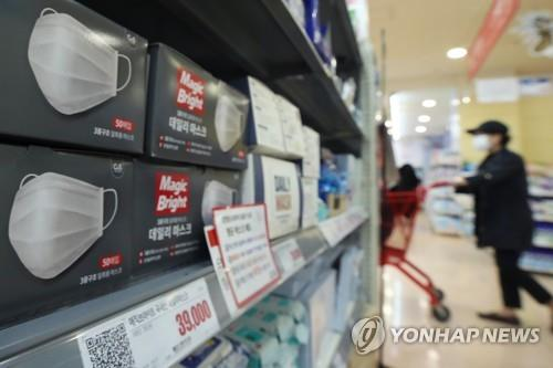 韩国今起线上销售阻挡飞沫专用口罩