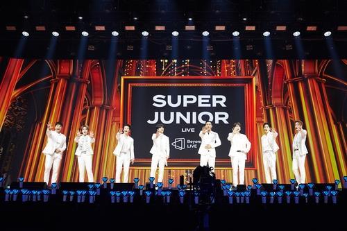 一周韩娱:SJ线上演唱会盛况 朴宝剑8月或入伍