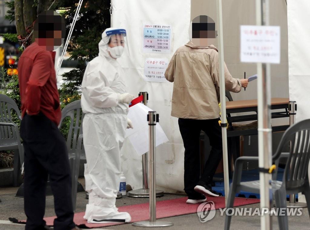 简讯:韩国新增39例新冠确诊病例 累计11668例