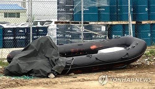 资料图片4月19日,泰安郡所远面蚁项里海边发现一艘橡皮艇。 韩联社