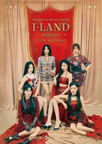 女团(G)I-DLE下月举办线上演唱会