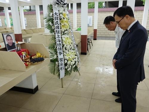 韩政府在沪为抗战勇士苏景和办追悼会