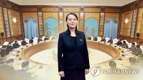 简讯:朝鲜宣布将坚决关闭韩朝联办