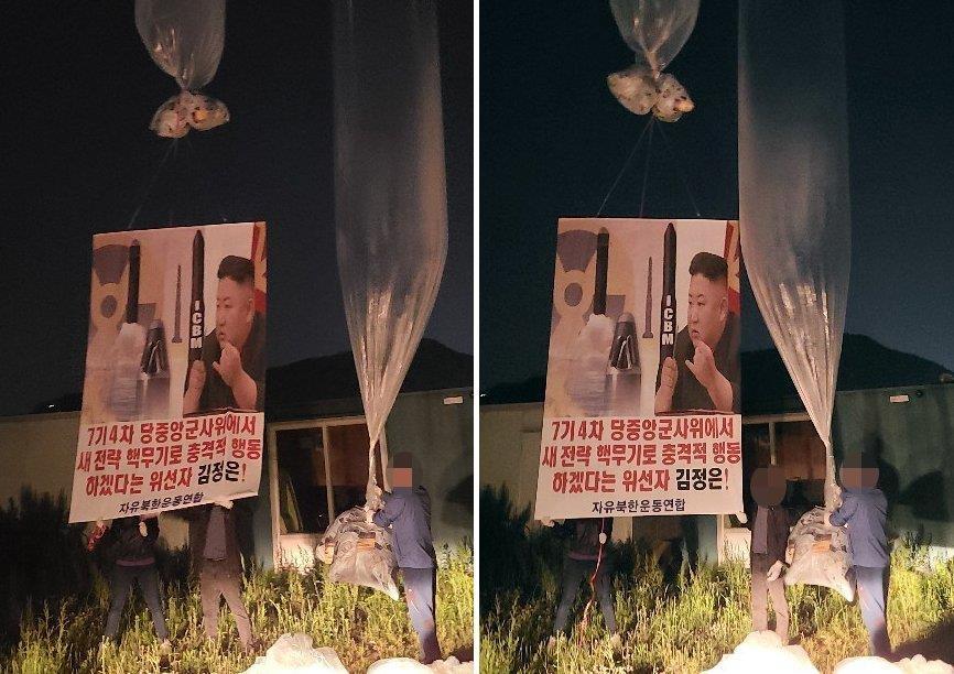 韩美工作层磋商讨论金与正谈话等朝鲜问题