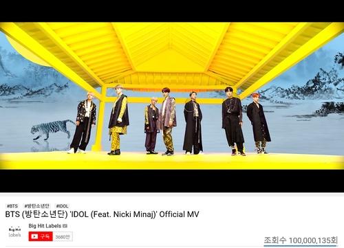 防弹和妮琪·米娜合作曲《IDOL》MV播放量破1亿
