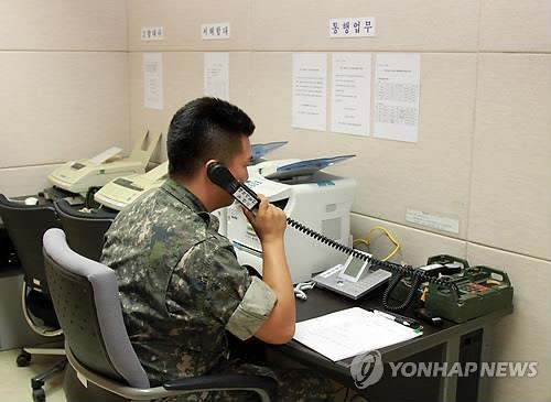 韩国防部:韩朝军事及舰艇热线保持正常