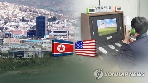 简讯:朝鲜宣布今中午起关闭所有韩朝通信联络渠道
