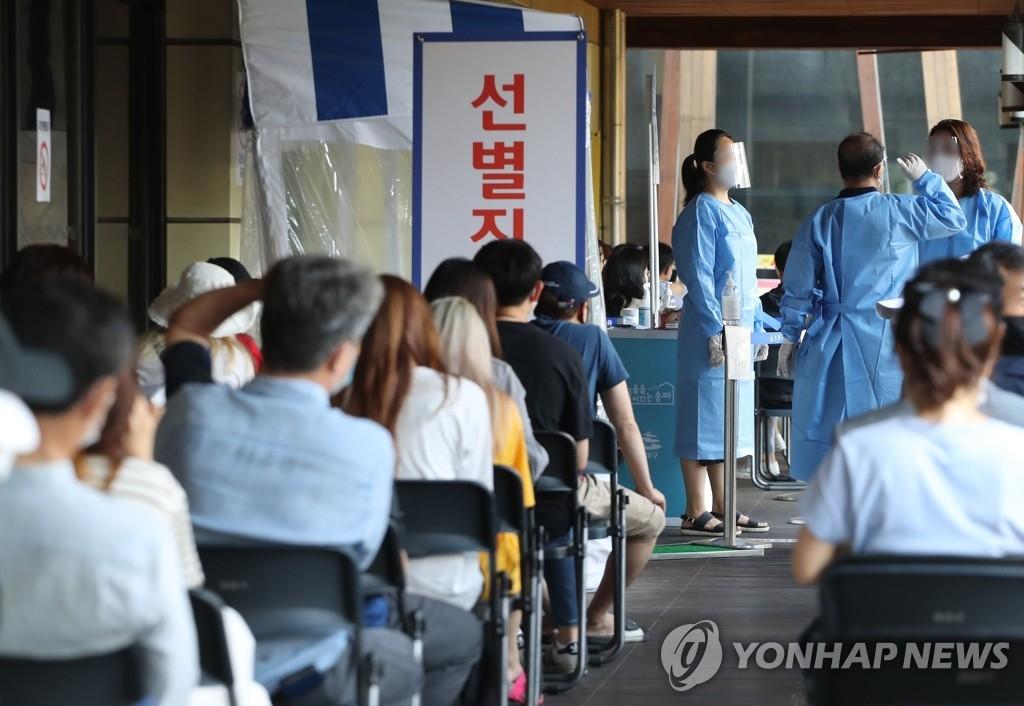 简讯:韩国新增38例新冠确诊病例 累计11852例