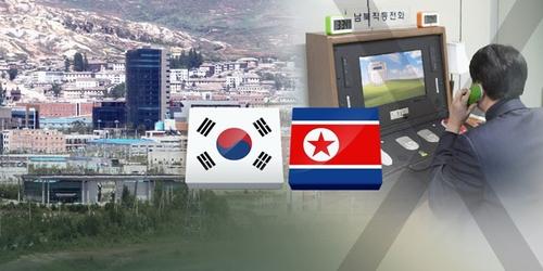 2020年6月9日韩联社要闻简报-1