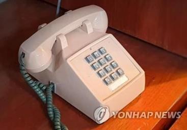 联合国军司令部与朝军直通电话仍畅通