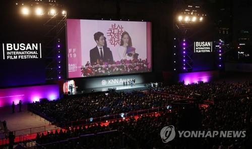 第25届釜山电影节筹备顺利 力争线下开幕
