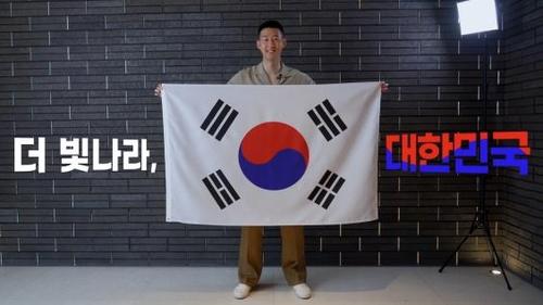 孙兴慜参拍公益广告助力寻找韩战无名英雄