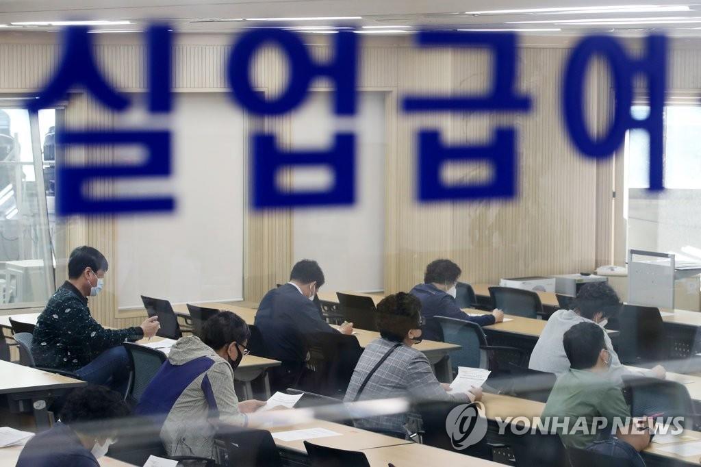 2020年6月10日韩联社要闻简报-1