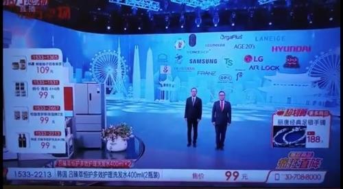 韩国驻沪领事亮相中国直播节目宣传韩国食品