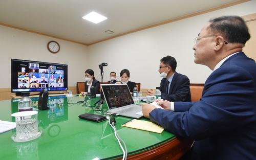 韩财长呼吁国际社会合力平息疫情和恢复经济