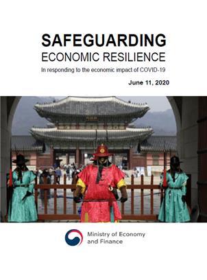 韩国财政部发行抗疫经济政策英文资料